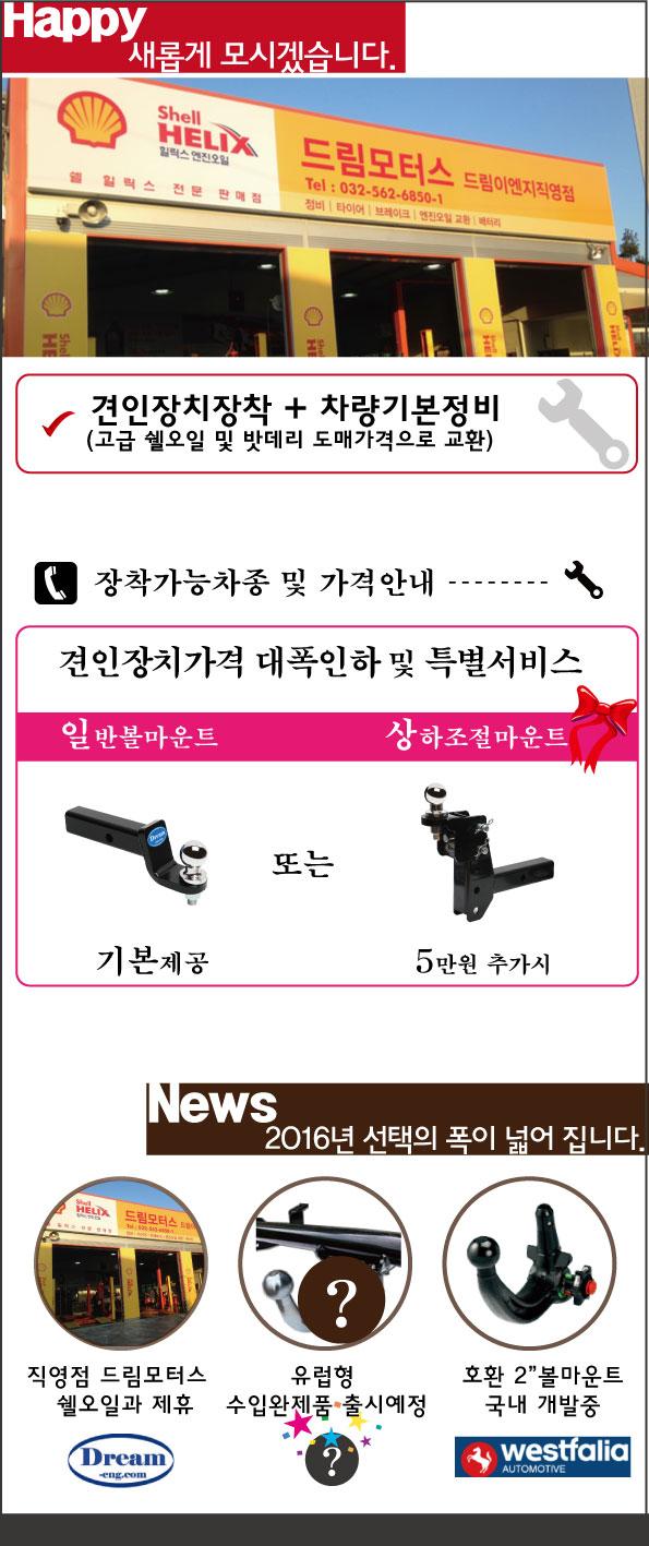 20151212-가격인하2(시크릿).jpg